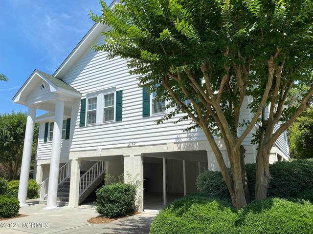 3169 Lakeside Commons Drive SE #21, Southport, NC 28461 (MLS #100276465) :: The Keith Beatty Team