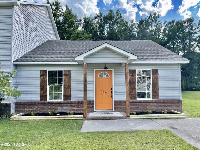 2255 Brandymill Lane, Jacksonville, NC 28546 (MLS #100276922) :: Courtney Carter Homes