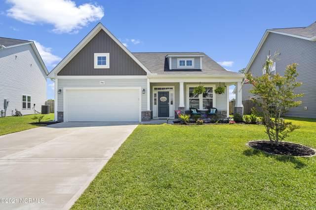 7744 Gable Run Drive, Wilmington, NC 28411 (MLS #100276945) :: Barefoot-Chandler & Associates LLC
