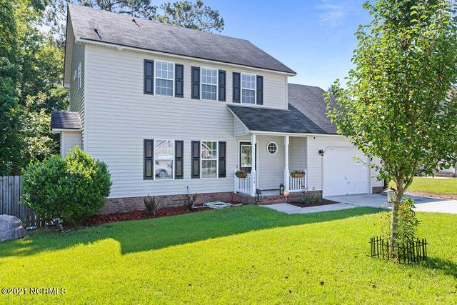 108 Dunhill Court, Jacksonville, NC 28546 (MLS #100277121) :: Vance Young and Associates
