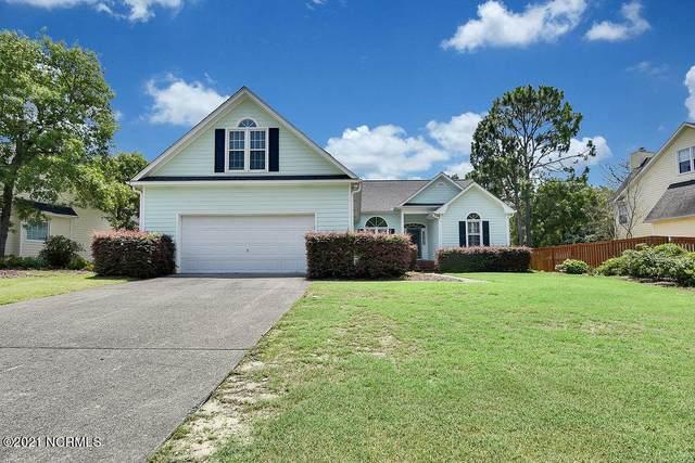 6931 Lipscomb Drive, Wilmington, NC 28412 (MLS #100277210) :: Barefoot-Chandler & Associates LLC