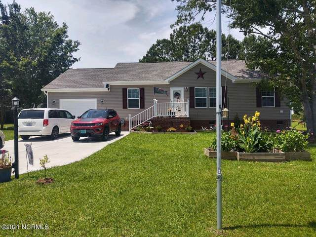 1058 Waterview Lane SW, Carolina Shores, NC 28467 (MLS #100277368) :: Carolina Elite Properties LHR