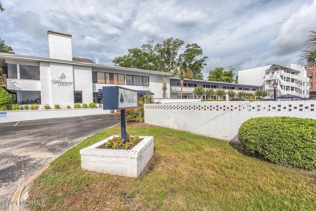 7246 Wrightsville Avenue 1B, Wilmington, NC 28403 (MLS #100277386) :: Berkshire Hathaway HomeServices Prime Properties