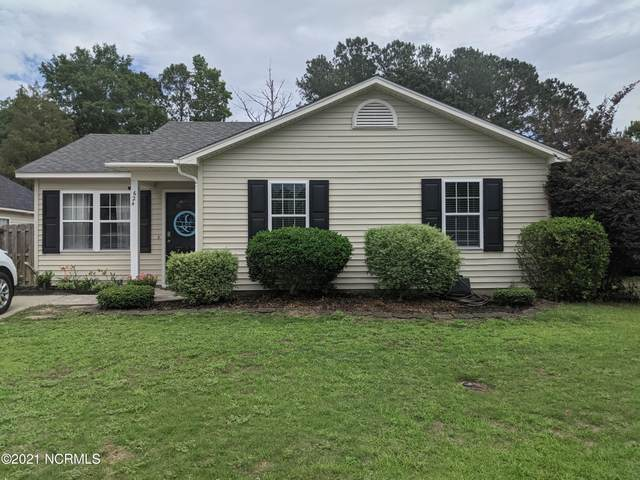 624 Lanvale Hills Circle, Leland, NC 28451 (MLS #100277410) :: Vance Young and Associates