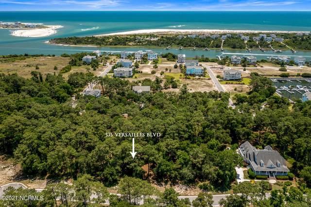 575 Versailles Boulevard SW, Supply, NC 28462 (MLS #100277418) :: Carolina Elite Properties LHR