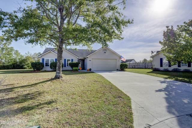 7106 Robmar Court, Wilmington, NC 28411 (MLS #100277489) :: Berkshire Hathaway HomeServices Prime Properties