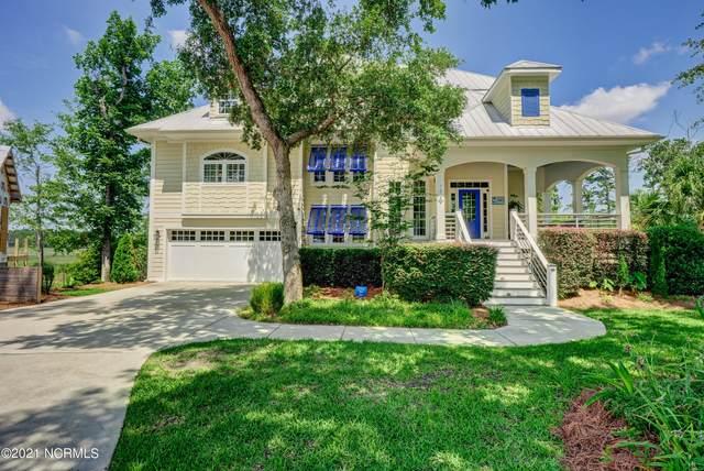 7423 Poseidon Point, Wilmington, NC 28411 (MLS #100277532) :: Carolina Elite Properties LHR