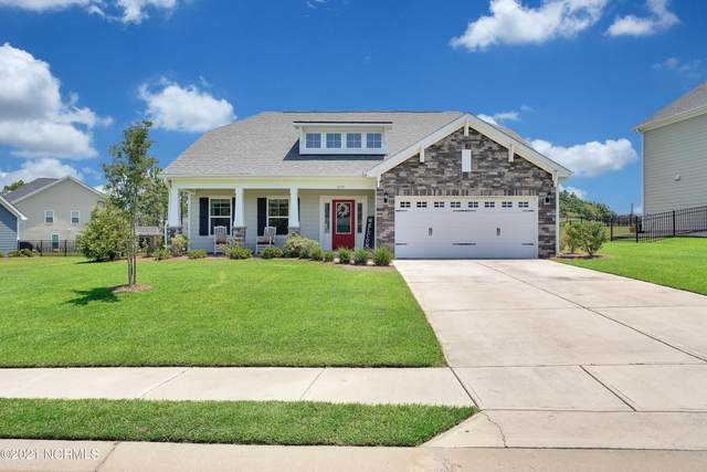 6109 Seagrove Court, Wilmington, NC 28412 (MLS #100277727) :: Courtney Carter Homes