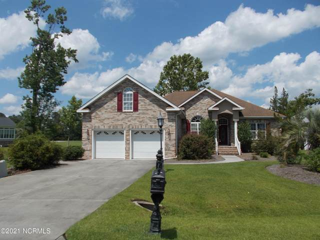 254 Ravennaside Drive NW, Calabash, NC 28467 (MLS #100277857) :: Welcome Home Realty