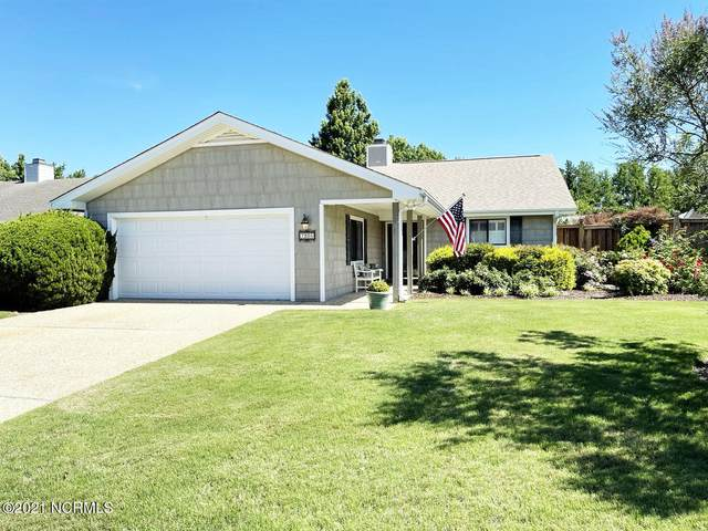 7205 Trailmark Road, Wilmington, NC 28405 (MLS #100278215) :: Courtney Carter Homes
