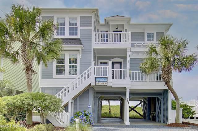561 Ocean Boulevard W, Holden Beach, NC 28462 (MLS #100278424) :: RE/MAX Essential