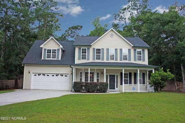 83 Combine Lane SE, Leland, NC 28451 (MLS #100278478) :: Watermark Realty Group
