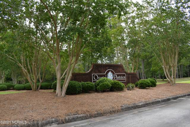 64 Shoreline Court, Oriental, NC 28571 (MLS #100278724) :: Frost Real Estate Team