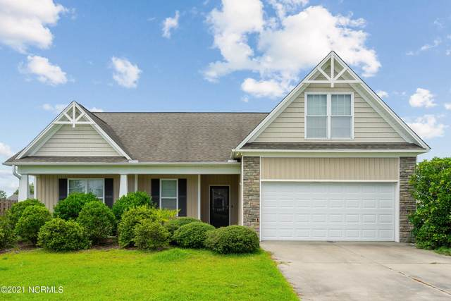 577 Montego Court, Wilmington, NC 28411 (MLS #100279161) :: The Rising Tide Team