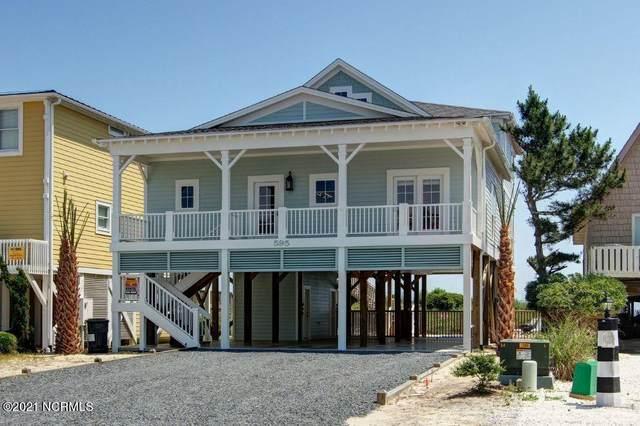 595 Ocean Boulevard W, Holden Beach, NC 28462 (MLS #100279419) :: David Cummings Real Estate Team