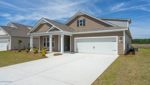 1317 Fence Post Lane Lot 1718 - Clif, Carolina Shores, NC 28467 (MLS #100279677) :: Great Moves Realty