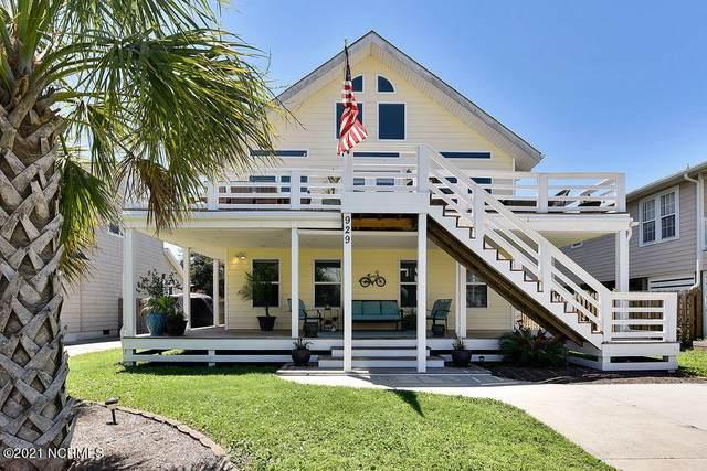 929 Riptide Lane, Carolina Beach, NC 28428 (MLS #100279732) :: RE/MAX Essential