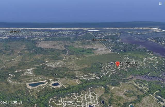 3003 Flora Lane SE, Bolivia, NC 28422 (MLS #100279836) :: Coldwell Banker Sea Coast Advantage