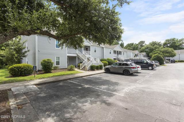 2736 S 17th Street Unit D, Wilmington, NC 28412 (MLS #100280155) :: RE/MAX Elite Realty Group