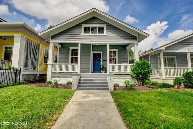 2011 Wrightsville Avenue, Wilmington, NC 28403 (MLS #100280290) :: The Rising Tide Team