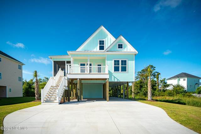 107 Pintail Lane, Harkers Island, NC 28531 (MLS #100280447) :: RE/MAX Essential