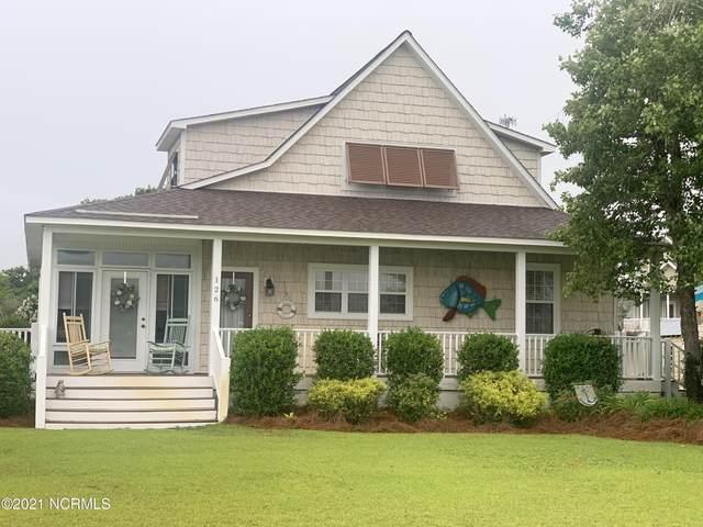 126 Buds Lane, Cedar Point, NC 28584 (MLS #100280575) :: Watermark Realty Group
