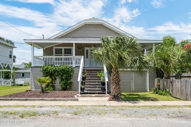 301 N Channel Drive, Wrightsville Beach, NC 28480 (MLS #100280751) :: CENTURY 21 Sweyer & Associates