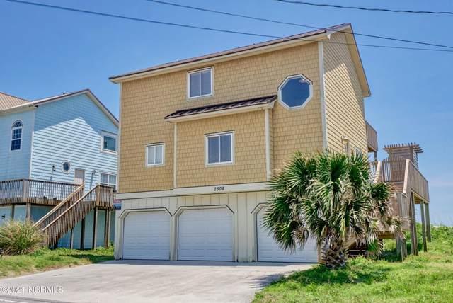 2508 S Shore Drive, Surf City, NC 28445 (MLS #100280843) :: Berkshire Hathaway HomeServices Prime Properties