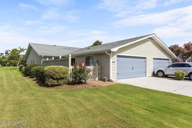 5915 Inland Greens Drive, Wilmington, NC 28405 (MLS #100281229) :: Holland Shepard Group