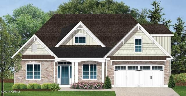 6232 Mirage Way, Wilmington, NC 28409 (MLS #100282257) :: Carolina Elite Properties LHR