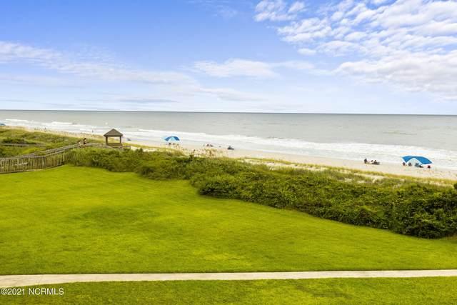 2305 W Ft Macon Road #305, Atlantic Beach, NC 28512 (MLS #100282284) :: RE/MAX Essential