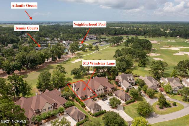513 Windstar Lane, Wilmington, NC 28411 (MLS #100282343) :: Thirty 4 North Properties Group