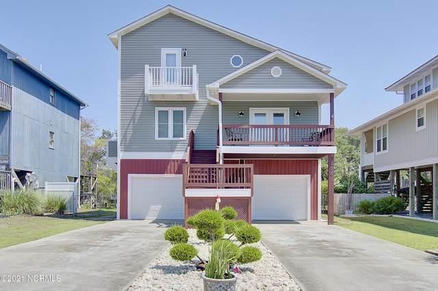 118 W Pelican Drive, Oak Island, NC 28465 (MLS #100282370) :: Barefoot-Chandler & Associates LLC