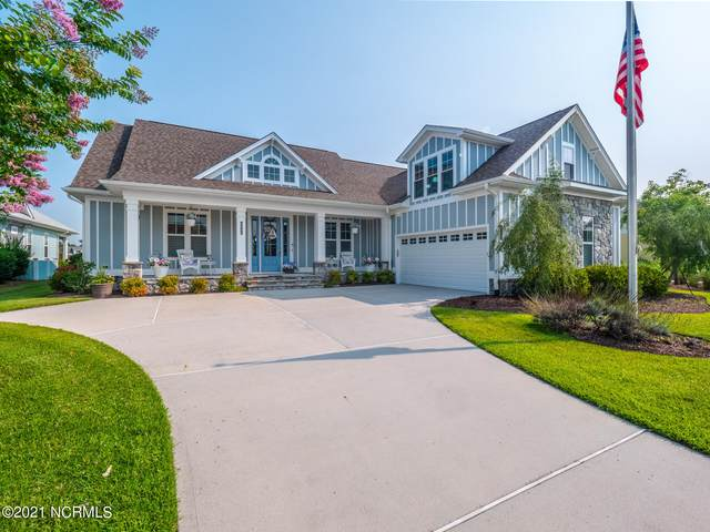 6045 Shore Park Drive, Leland, NC 28451 (MLS #100282715) :: Stancill Realty Group