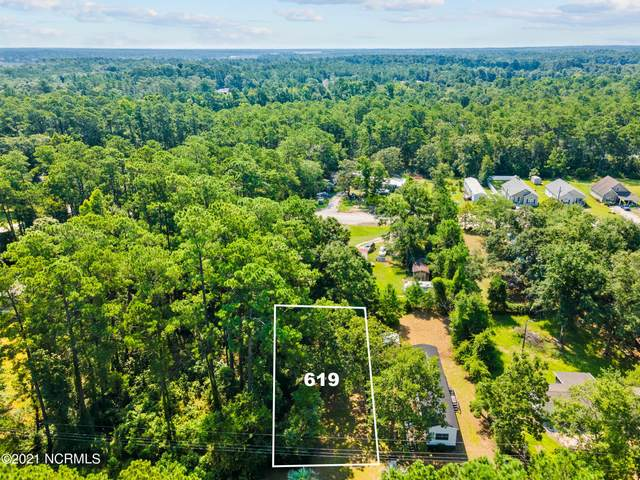 619 Southwind Drive SW, Supply, NC 28462 (MLS #100282861) :: Vance Young and Associates