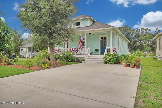 1117 N Lord Street, Southport, NC 28461 (MLS #100282995) :: Great Moves Realty