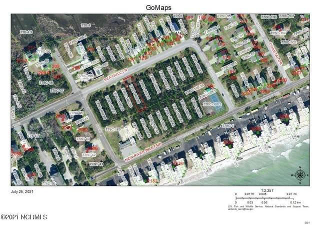Lot 5 Sea Gull Lane, North Topsail Beach, NC 28460 (MLS #100283089) :: Courtney Carter Homes