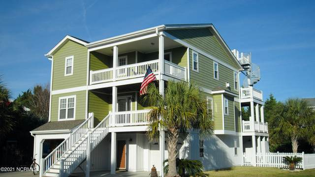 130 Heather Lane, Kure Beach, NC 28449 (MLS #100283173) :: Thirty 4 North Properties Group