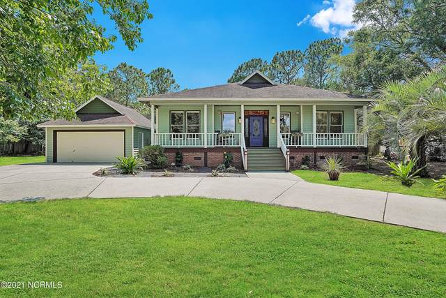 118 River Oaks Drive, Wilmington, NC 28412 (MLS #100283404) :: CENTURY 21 Sweyer & Associates