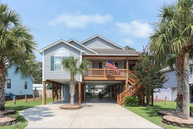 113 NW 5th Street, Oak Island, NC 28465 (MLS #100283727) :: Vance Young and Associates