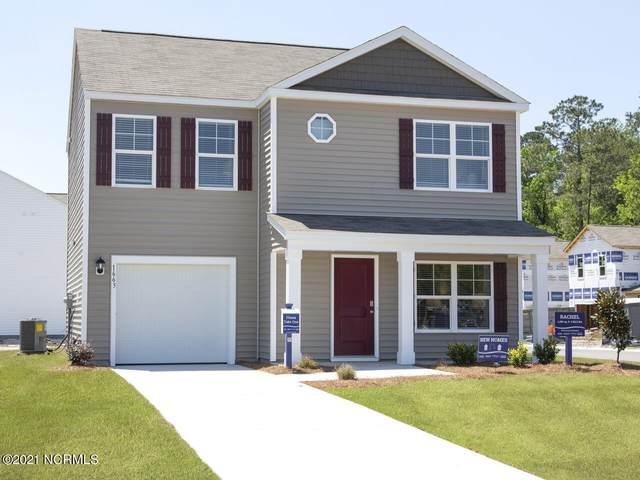 1663 Lamarca Way NE Lot 24, Leland, NC 28451 (MLS #100283745) :: Frost Real Estate Team