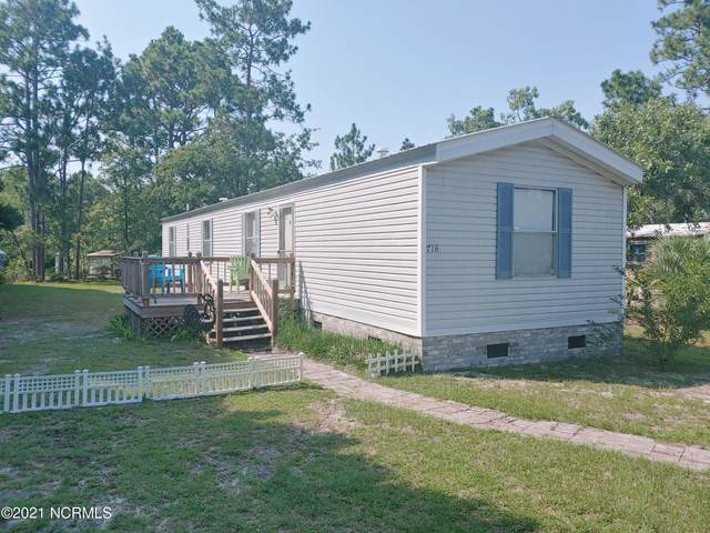 716 Sandy Bluff Drive SW, Supply, NC 28462 (MLS #100283812) :: The Oceanaire Realty