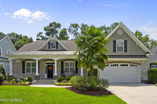 217 Dogwood Drive, Wilmington, NC 28403 (MLS #100283892) :: The Oceanaire Realty