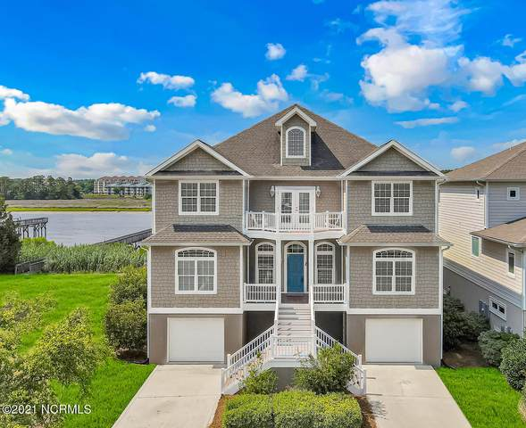 4612 S Island Drive, North Myrtle Beach, SC 29582 (MLS #100284114) :: Donna & Team New Bern