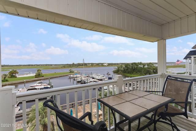5400 E Yacht Drive B12, Oak Island, NC 28465 (MLS #100284191) :: The Oceanaire Realty