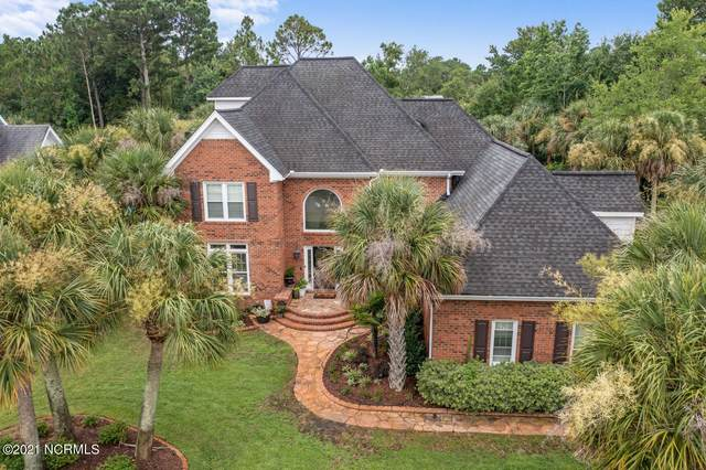 4708 Wedgefield Drive, Wilmington, NC 28409 (MLS #100284251) :: Berkshire Hathaway HomeServices Prime Properties