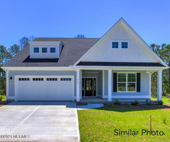 229 Twining Rose Lane, Holly Ridge, NC 28445 (MLS #100284304) :: The Oceanaire Realty