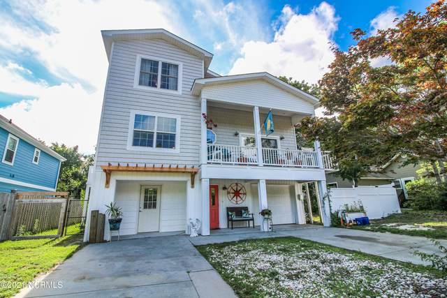 105 SE 17th Street, Oak Island, NC 28465 (MLS #100284375) :: Vance Young and Associates