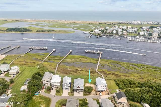 7719 Compass Point, Wilmington, NC 28409 (MLS #100284412) :: David Cummings Real Estate Team