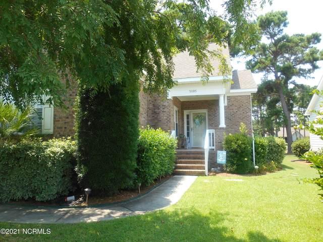 5085 Glen Cove Drive SE, Southport, NC 28461 (MLS #100284424) :: David Cummings Real Estate Team